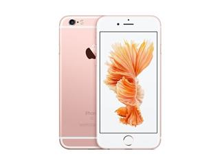 Apple iPhone 6s 128GB, růžovo zlatý