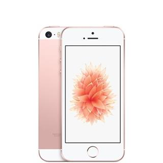 APPLE iPhone SE 128GB růžovo zlatý (mp892cs/a)