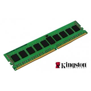 Kingston 4GB 2133MHz DDR4 CL15 (KVR21N15S8/4)