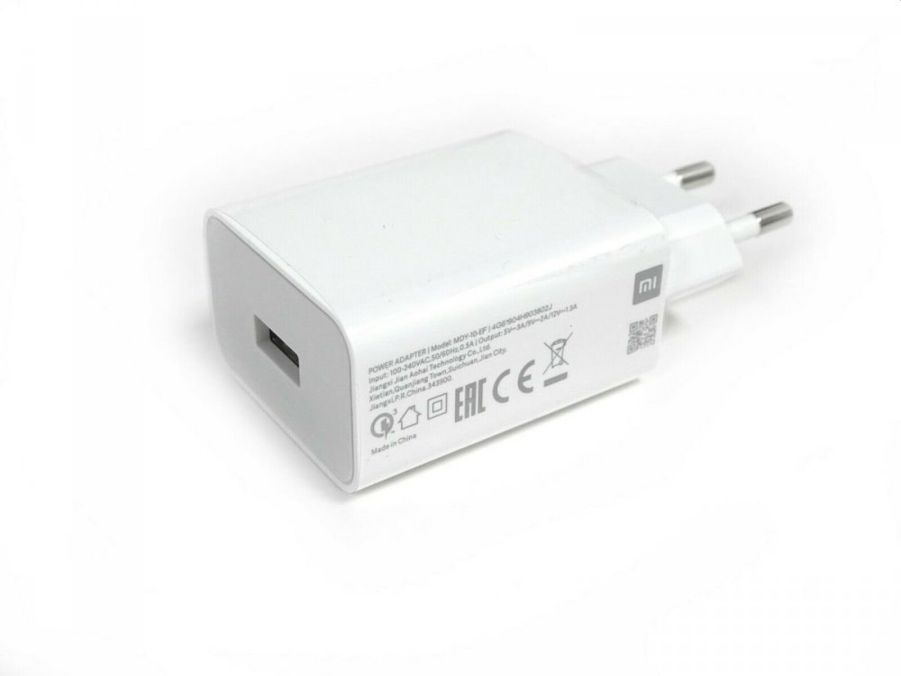 Xiaomi 18W Quick Charger (MDY-10-EF)